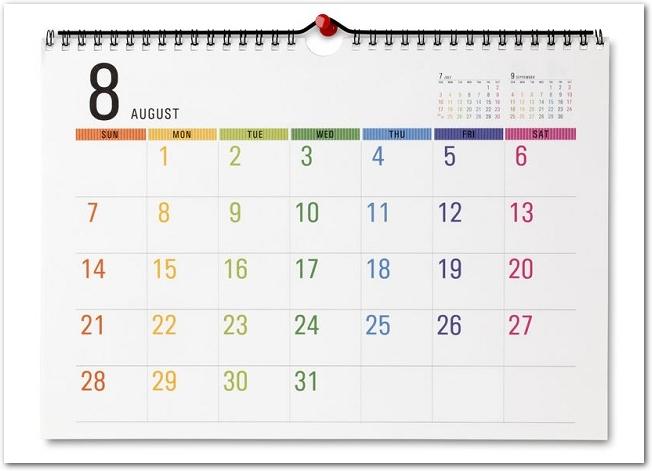 8月のマンスリーカレンダー